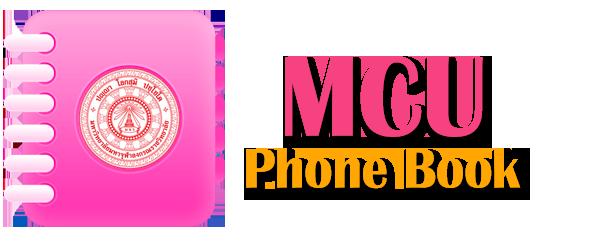 Phonebook MCU