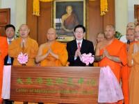 "<!--:en-->Opening Ceremony of Mahayana Buddhist studies center<!--:--><!--:th-->พิธีเปิดป้าย ""ศูนย์มหายานศึกษา""<!--:-->"