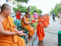 <!--:en-->MCU oganized Songkran Festival bathing the Holy Buddha images around Thai<!--:--><!--:th-->มหาวิทยาลัยมหาจุฬาลงกรณราชวิทยาลัย จัดงานประเพณีสงกรานต์ สรงน้ำพระพุทธรูปศักดิ์สิทธิ์ทั่วไทย<!--:-->