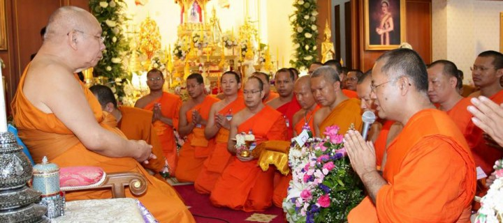 <!--:en-->Phra Dhammaduta Class 21 worship to Phra Phrom Vajrayana<!--:--><!--:th-->พระธรรมทูตรุ่นที่ ๒๑ ถวายสักการะหลวงพ่อพระพรหมวชิรญาณ<!--:-->