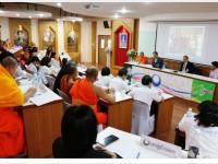 "<!--:en-->Peace Study seminar in ""Peace in visions of religions""<!--:--><!--:th-->สันติศึกษาอภิปรายเรื่องสันติภาพในมุมมองศาสนา<!--:-->"