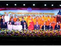 <!--:en-->Conclusion of the 3rd Thai-Sino Buddhism Seminar <!--:--><!--:th-->สรุปงานสัมมนาวิชาการพระพุทธศาสนา ไทย-จีน ครั้งที่ ๓<!--:-->