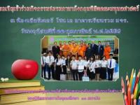 <!--:en-->ขอเชิญร่วมกิจกรรมชมรมภาษาอังกฤษนิสิตคณะมนุยศาสตร์<!--:--><!--:th-->ขอเชิญร่วมกิจกรรมชมรมภาษาอังกฤษนิสิตคณะมนุยศาสตร์<!--:-->